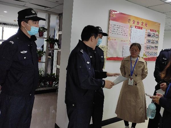 陕西鑫安安防全员接受反诈骗学习,不光要有意识还要有工具