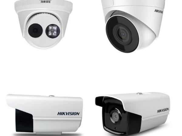 海康威视工地视频监控系统,助力工地实现可视化远程管理