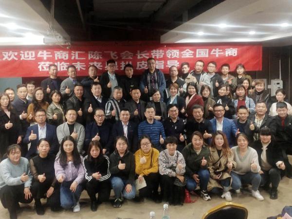 陕西鑫安安防网络运营团队参加未来星公司网络扒皮会,收获多多!
