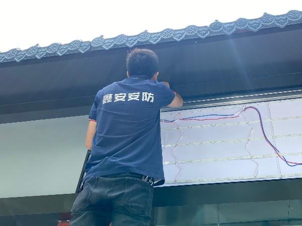 陕西鑫安安防视频监控系统维保维护