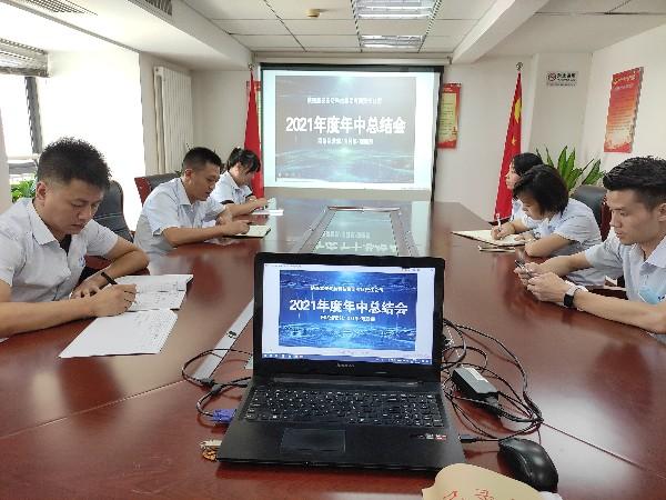 陕西鑫安安防网络部、项目部、理赔部工作总结会议完满完成
