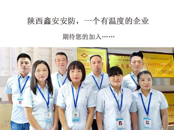 """陕西鑫安安防为""""残疾人""""提供就业岗位,爱心企业暖心人"""