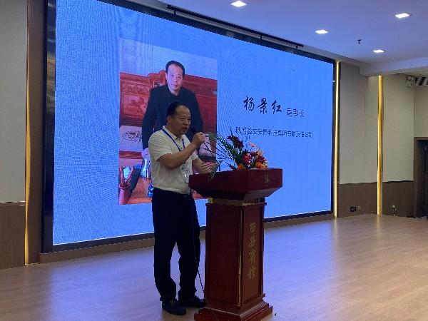 陕西鑫安安防董事长杨景红在视频联网报警服务内务培训管理会上的致辞