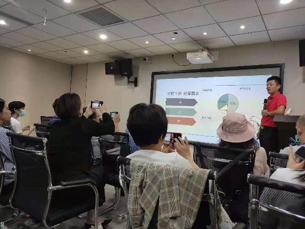 陕西鑫安安防网络运营部参加单仁资讯数字化营销学习不断提升