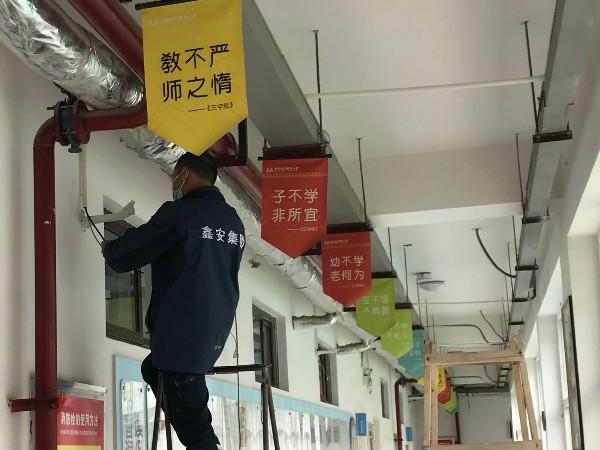 陕西鑫安防学校监控系统维保
